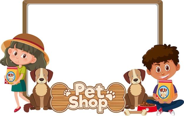 Banners en blanco con niño y lindo perro y logotipo de tienda de mascotas Vector Premium