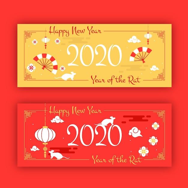 Banners chinos de año nuevo dorado y rojo vector gratuito