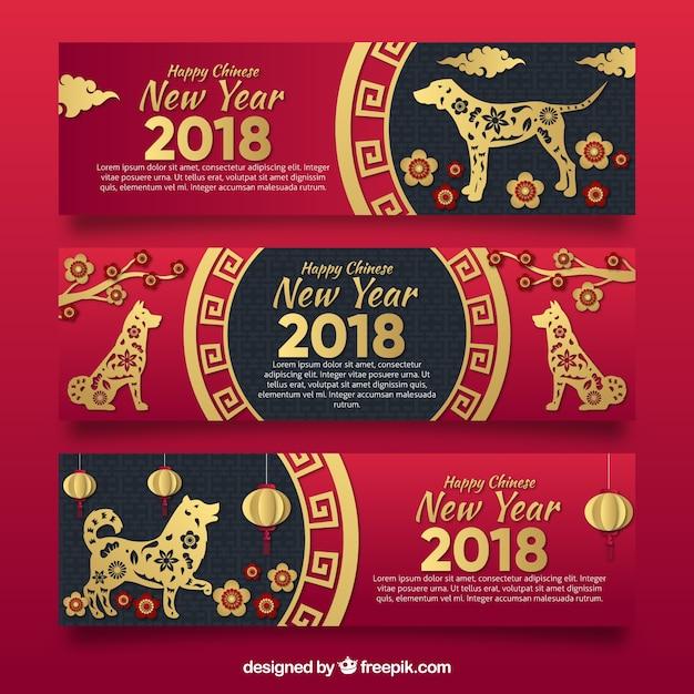 Banners de año nuevo chino rojos y negros Vector Gratis