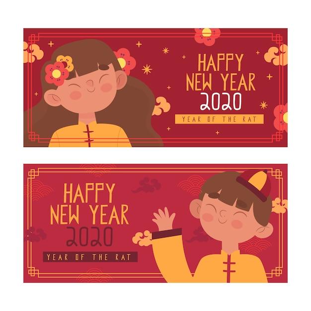 Banners dibujados a mano del año nuevo chino vector gratuito