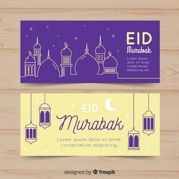 Banners de eid murabak vector gratuito