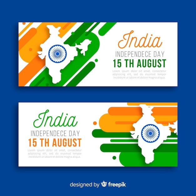 Banners de feliz día de la independencia india vector gratuito