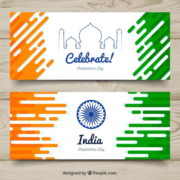 Banners modernos para el día de la independencia de la india ...