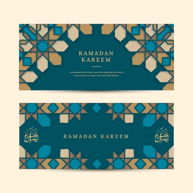 Banners planos de ramadán Vector Premium