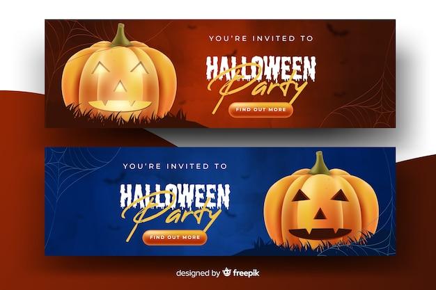 Banners realistas de calabaza de halloween Vector Premium