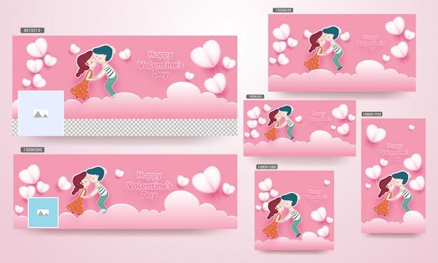 Banners de san valentín, Vector Premium