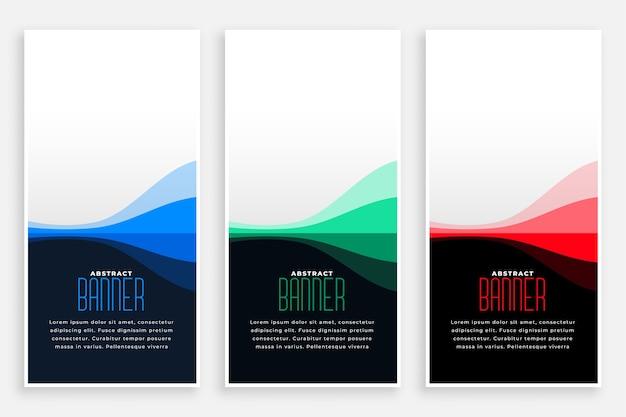 Banners verticales web de estilo empresarial con espacio de texto vector gratuito
