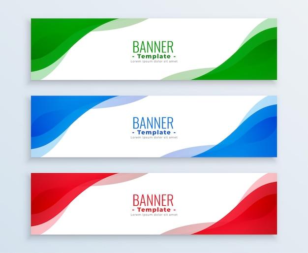 Banners de visualización modernos en tres colores. vector gratuito
