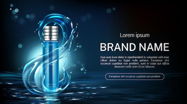 Botella de cosméticos banner de tubo de producto anti envejecimiento vector gratuito