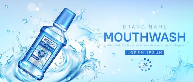Botella de enjuague bucal en cartel promocional de salpicaduras de agua vector gratuito