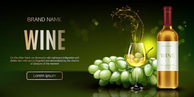 Botella de vino blanco y estandarte de vidrio vector gratuito