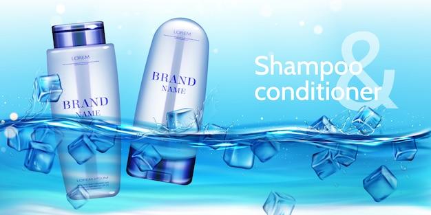 Botellas cosméticas de champú y acondicionador vector gratuito