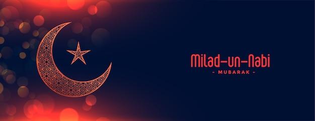 Brillante milad un nabi mubarak luna nand estrella banner vector gratuito