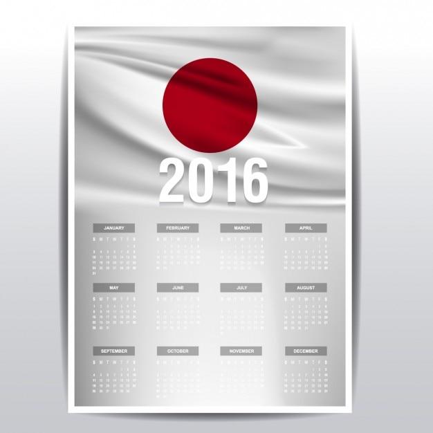 Calendario Japones.Calendario De 2016 De Japon Descargar Vectores Gratis