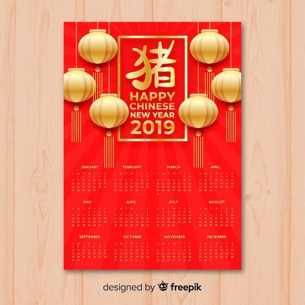 Calendario de año nuevo chino 2019 rojo y dorado vector gratuito