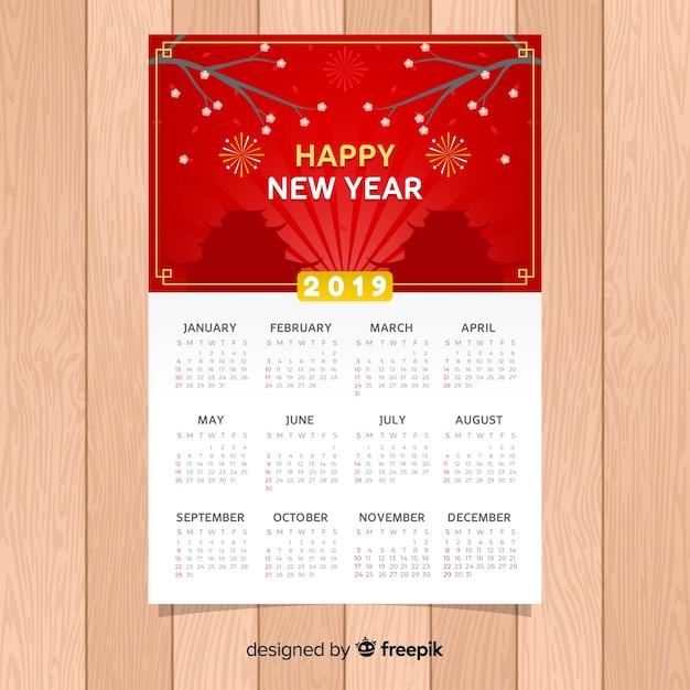 Calendario de año nuevo chino 2019 vector gratuito