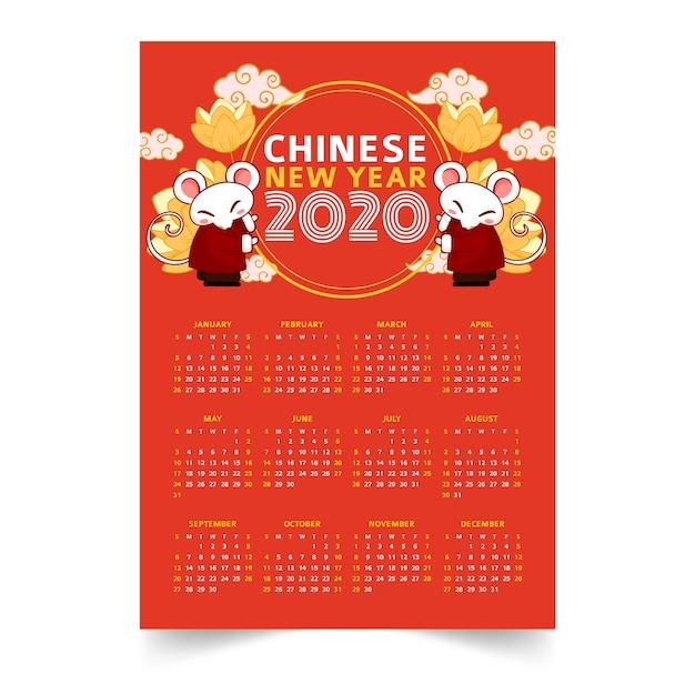 Calendario de año nuevo chino dibujado a mano vector gratuito