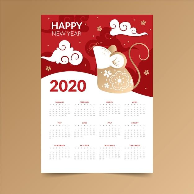 Calendario del año nuevo chino en diseño plano vector gratuito