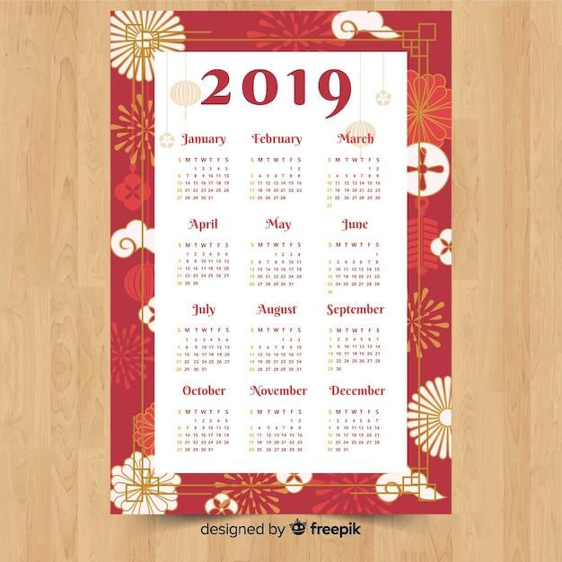 Calendario año nuevo chino fuegos artificiales vector gratuito
