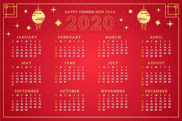 Calendario de año nuevo chino rojo y dorado vector gratuito
