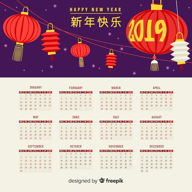 Calendario Chino.Calendario Chino 2019 Descargar Vectores Gratis