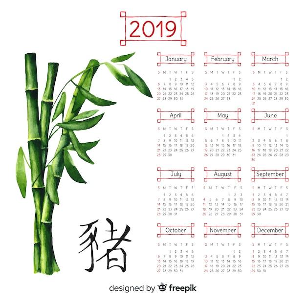Calendario chino 2019 Vector Premium