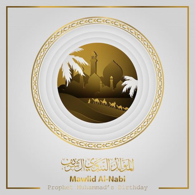 Caligrafía árabe con saludo floral de mawlid al nabi con estampado de flores marco marruecos Vector Premium