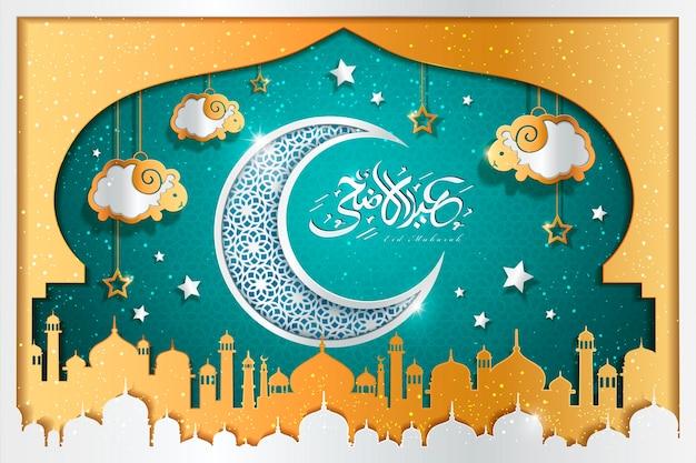 Caligrafía de eid al adha con media luna tallada y ovejas colgando del cielo, decoraciones de cúpula de cebolla de mezquita en color turquesa y dorado Vector Premium