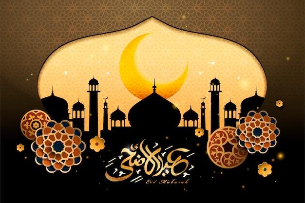Caligrafía de eid al adha con silueta de cúpula de cebolla de mezquita y arte de papel floral s Vector Premium