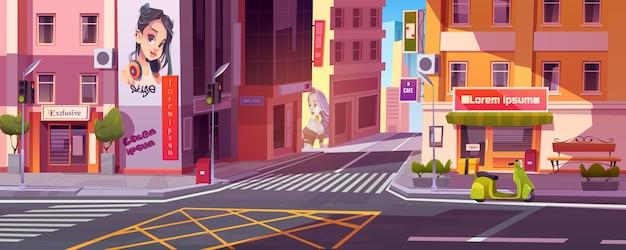 Calle de la ciudad con casas y scooter en carretera vector gratuito