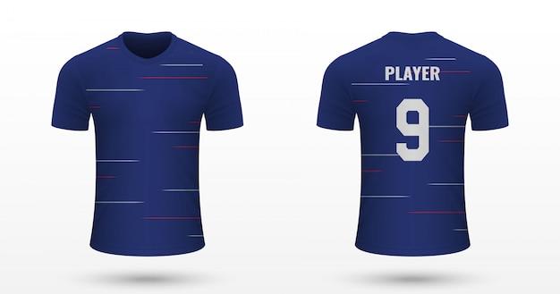 Camiseta de fútbol realista Vector Premium