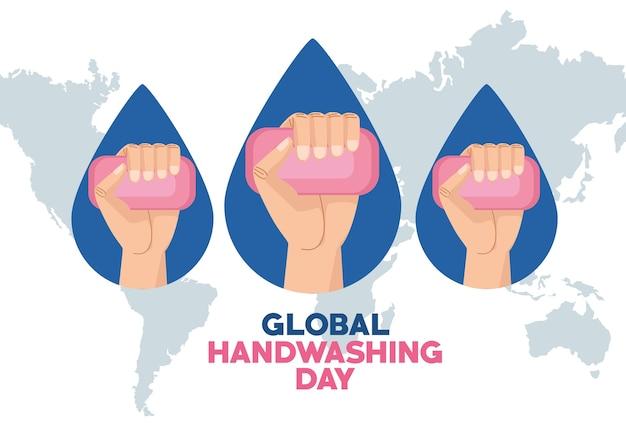 Campaña del día mundial del lavado de manos con manos levantando barras de jabón en el planeta tierra Vector Premium