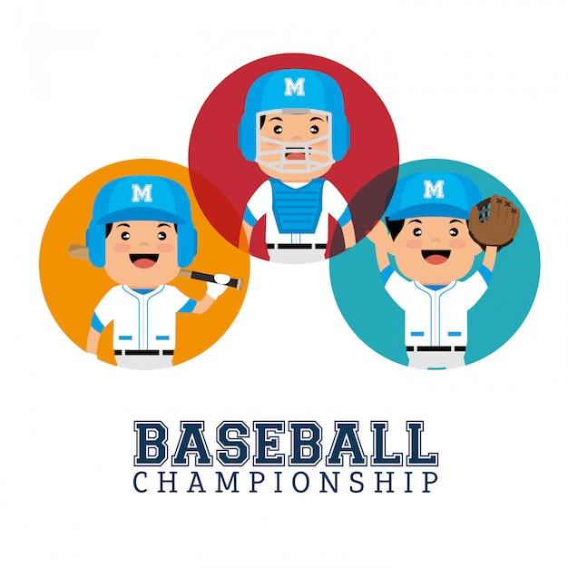 Campeonato de beisbol de jugadores de personajes vector gratuito