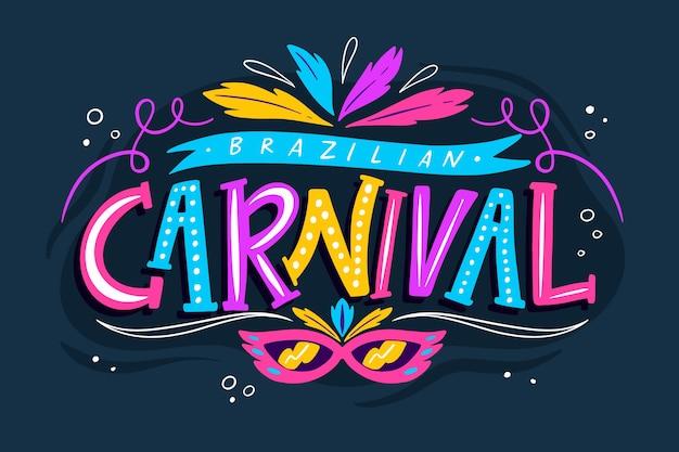 Carnaval brasileño dibujado a mano vector gratuito