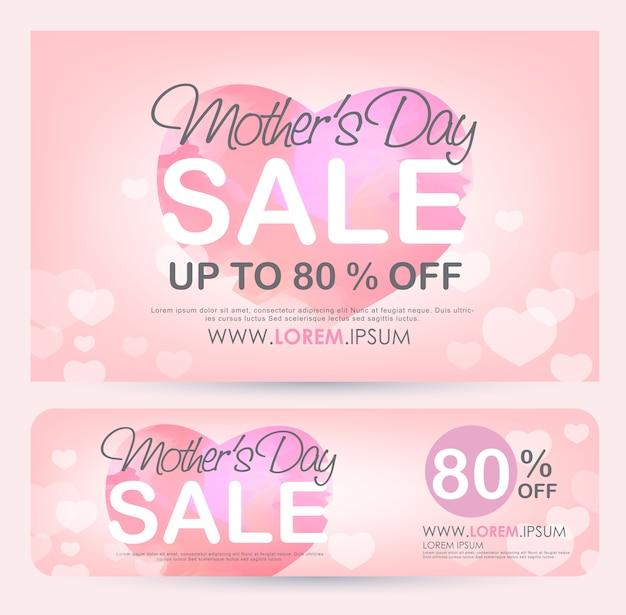 Cartel de banner de venta del día de la madre. Vector Premium