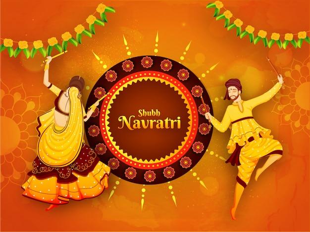 Cartel de celebración del festival shubh navratri Vector Premium