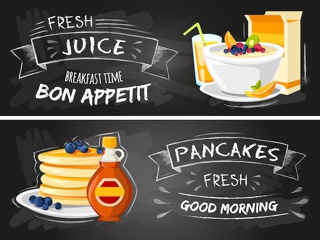 Cartel clásico del menú del desayuno del hotel. vector gratuito