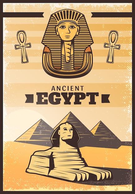 Cartel coloreado vintage de egipto del viaje vector gratuito