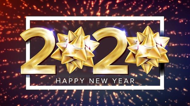 Cartel elegante de vacaciones de feliz año nuevo 2020 Vector Premium