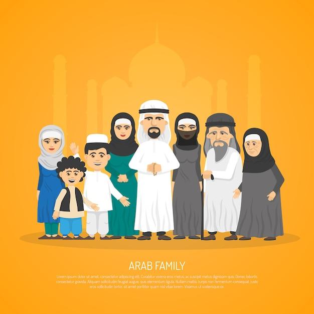 Cartel de la familia árabe vector gratuito