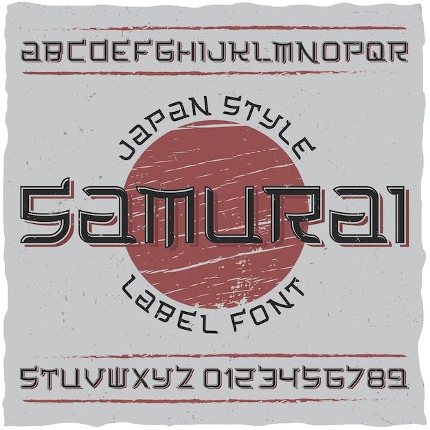 Cartel de fuente de etiqueta de estilo japonés con alfabeto y sol en la ilustración gris vector gratuito