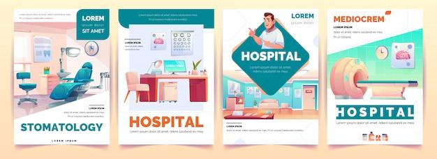 Cartel de pancartas de hospital para conjunto de publicidad clínica vector gratuito