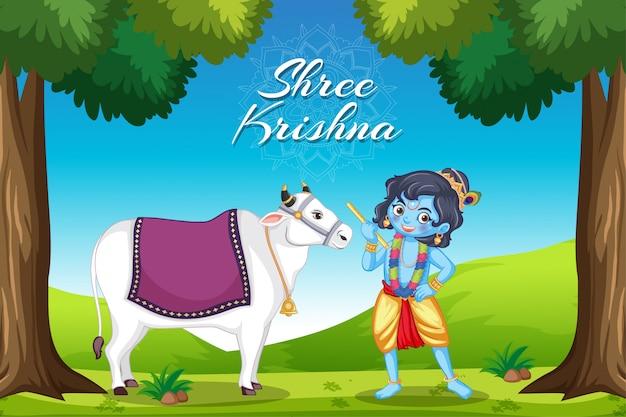 Cartel para shree krishna vector gratuito