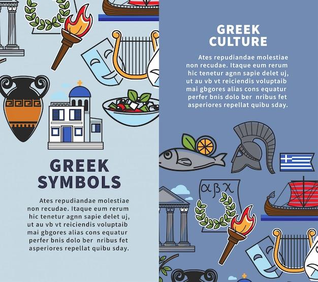 Cartel de viaje de grecia con símbolos griegos Vector Premium