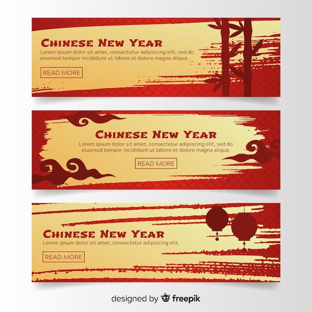 Carteles online de año nuevo chino 2019 vector gratuito