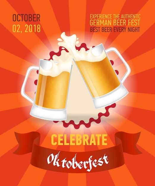 Celebra el diseño del cartel rojo de octoberfest vector gratuito