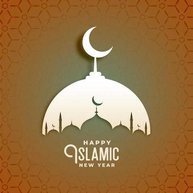 Celebración del año nuevo islámico en estilo árabe vector gratuito