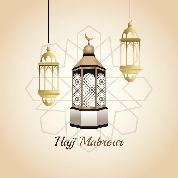 Celebración de hajj mabrur con linternas colgando diseño de ilustración vectorial Vector Premium