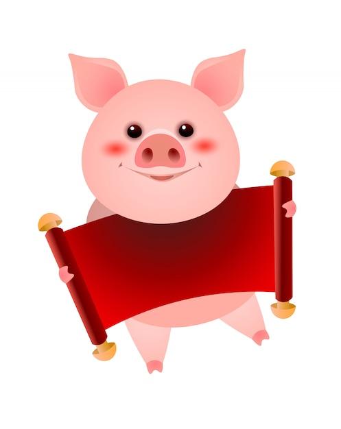 Cerdo sonriente que sostiene el ejemplo rojo en blanco de la bandera vector gratuito