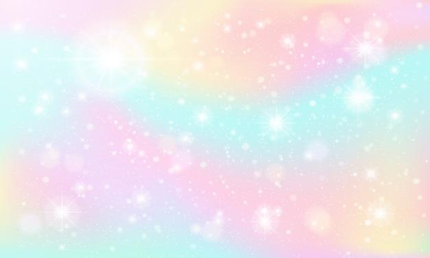 Cielo de mármol brillante, cielos de fantasía de hadas, destellos de colores pastel y fabuloso fondo de cielo de ensueño Vector Premium
